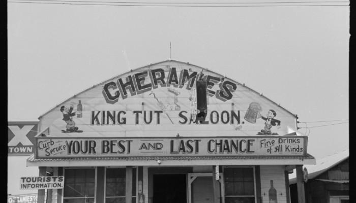 Cheramie's King Tut Saloon